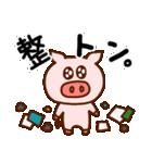 キラキラぷー的生活(個別スタンプ:13)