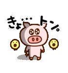 キラキラぷー的生活(個別スタンプ:15)