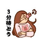 キラキラぷー的生活(個別スタンプ:19)