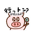 キラキラぷー的生活(個別スタンプ:25)