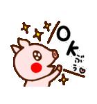 キラキラぷー的生活(個別スタンプ:27)