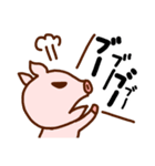 キラキラぷー的生活(個別スタンプ:29)
