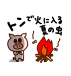 キラキラぷー的生活(個別スタンプ:30)