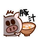 キラキラぷー的生活(個別スタンプ:31)