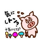 キラキラぷー的生活(個別スタンプ:34)