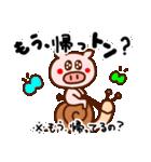 キラキラぷー的生活(個別スタンプ:35)
