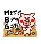 キラキラぷー的生活(個別スタンプ:36)