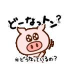 キラキラぷー的生活(個別スタンプ:37)