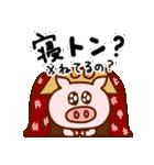 キラキラぷー的生活(個別スタンプ:39)