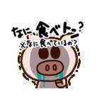 キラキラぷー的生活(個別スタンプ:40)