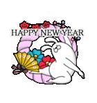 人型動物の年賀状配達とお正月(個別スタンプ:01)