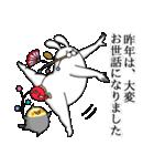 人型動物の年賀状配達とお正月(個別スタンプ:02)