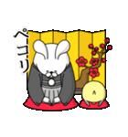 人型動物の年賀状配達とお正月(個別スタンプ:03)