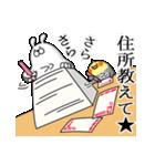 人型動物の年賀状配達とお正月(個別スタンプ:04)