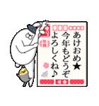 人型動物の年賀状配達とお正月(個別スタンプ:07)