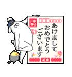 人型動物の年賀状配達とお正月(個別スタンプ:08)