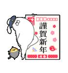 人型動物の年賀状配達とお正月(個別スタンプ:09)