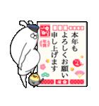 人型動物の年賀状配達とお正月(個別スタンプ:10)