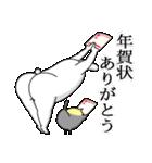 人型動物の年賀状配達とお正月(個別スタンプ:13)