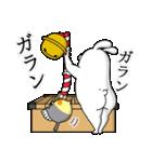 人型動物の年賀状配達とお正月(個別スタンプ:14)