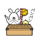 人型動物の年賀状配達とお正月(個別スタンプ:15)