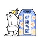 人型動物の年賀状配達とお正月(個別スタンプ:16)
