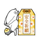 人型動物の年賀状配達とお正月(個別スタンプ:17)