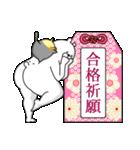 人型動物の年賀状配達とお正月(個別スタンプ:18)