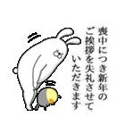 人型動物の年賀状配達とお正月(個別スタンプ:19)