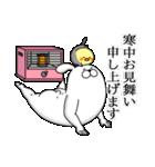 人型動物の年賀状配達とお正月(個別スタンプ:20)