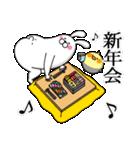 人型動物の年賀状配達とお正月(個別スタンプ:21)