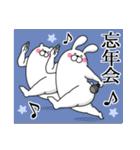 人型動物の年賀状配達とお正月(個別スタンプ:22)
