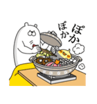 人型動物の年賀状配達とお正月(個別スタンプ:29)