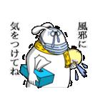 人型動物の年賀状配達とお正月(個別スタンプ:35)