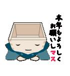 おめでとうございマスくん(個別スタンプ:05)