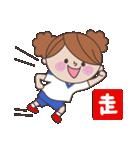 Sちゃん ハンドボール編(個別スタンプ:02)