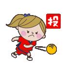 Sちゃん ハンドボール編(個別スタンプ:04)