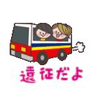 Sちゃん ハンドボール編(個別スタンプ:07)
