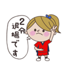 Sちゃん ハンドボール編(個別スタンプ:12)