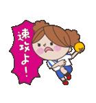 Sちゃん ハンドボール編(個別スタンプ:14)