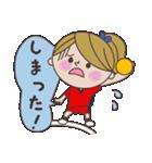 Sちゃん ハンドボール編(個別スタンプ:16)