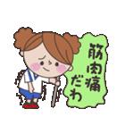 Sちゃん ハンドボール編(個別スタンプ:18)