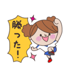 Sちゃん ハンドボール編(個別スタンプ:22)