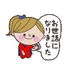 Sちゃん ハンドボール編(個別スタンプ:32)