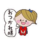 Sちゃん ハンドボール編(個別スタンプ:36)