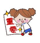 Sちゃん ハンドボール編(個別スタンプ:38)
