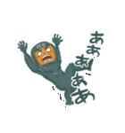 mo団(個別スタンプ:08)