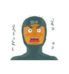mo団(個別スタンプ:17)