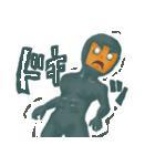 mo団(個別スタンプ:19)