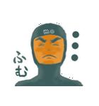 mo団(個別スタンプ:21)